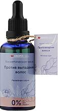 Духи, Парфюмерия, косметика Косметическое масло против выпадения волос, с пипеткой - Aroma Inter