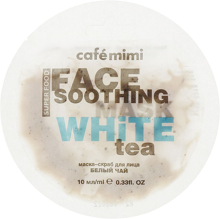 """Маска-скраб для лица """"Белый чай и Лотос"""" - Cafe Mimi Face Mask"""