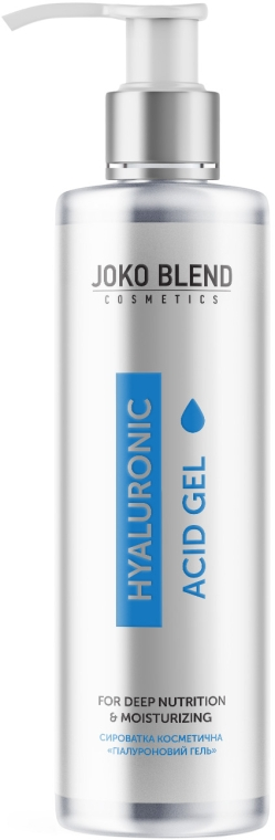 Гиалуроновый гель для лица и тела - Joko Blend Hyaluronic Acid Gel