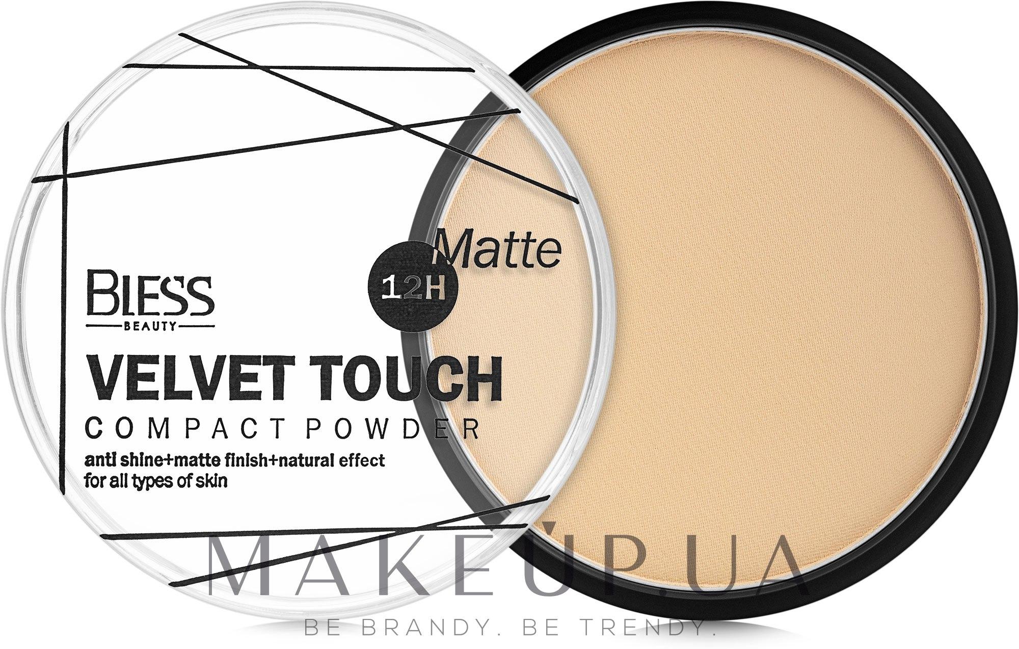 Компактная пудра для лица - Bless Beauty Velvet Touch Compact Powder — фото 102