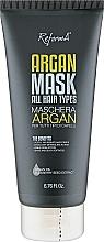 Духи, Парфюмерия, косметика Аргановая маска для всех типов волос - ReformA Argan Mask For All Hair Types