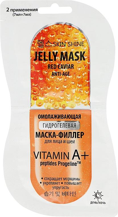 Омолаживающая гидрогелевая маска-филлер для лица и шеи - Артколор Skin Shine
