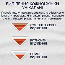 Гигиенические прокладки, 9шт - Libresse Maxi Long Soft — фото N5