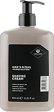 Духи, Парфюмерия, косметика Крем для бритья - Dear Beard Man's Ritual Cream Shaving