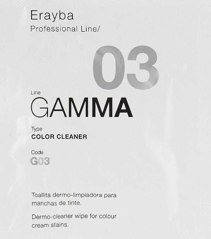 Одноразовая салфетка в индивидуальной упаковке для удаления краски - Erayba G03 Color Cleaner