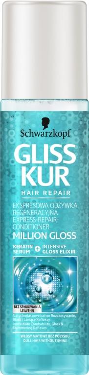 """Экспресс-кондиционер для волос """"Ослепительное сияние"""" - Gliss Kur Million Gloss"""