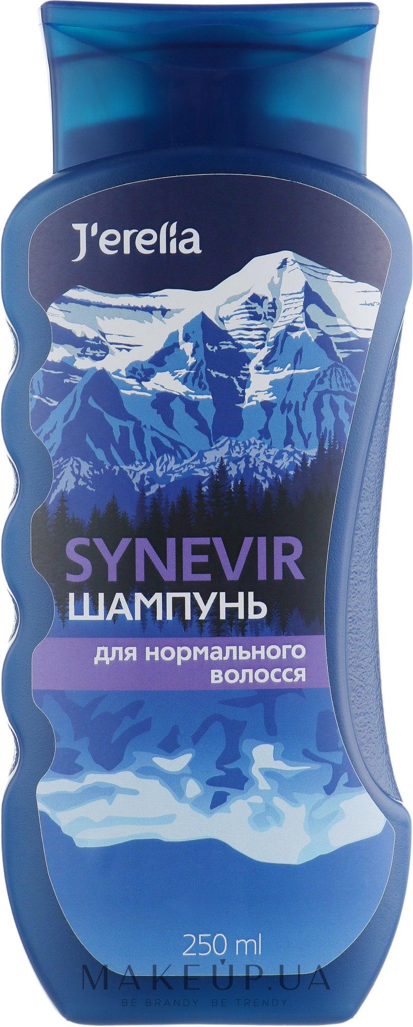 Шампунь для нормальных волос - J'erelia Synevir — фото 250ml