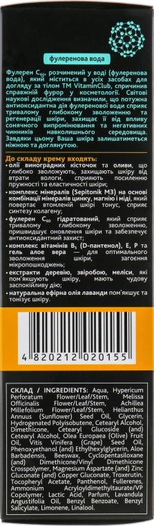 Крем для тела с минералами и маслом виноградных косточек - VitaminClub — фото N3
