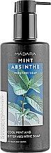 Духи, Парфюмерия, косметика Увлажняющее мыло для тела и рук - Madara Cosmetics Mint Absinthe Moisture Soap