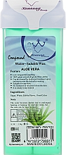"Духи, Парфюмерия, косметика Воск для депиляции в картридже ""Алоэ"" - Konsung Beauty Aloe Vera Water Soluble Wax"