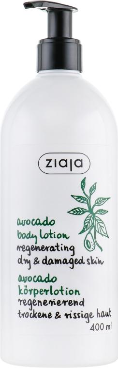 "Лосьон для тела регенерирующий ""Масло авокадо"" - Ziaja Body Lotion"
