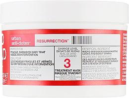 Духи, Парфюмерия, косметика Маска для ломких волос - Tigi Resurrection Treatment Mask