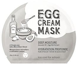 "Духи, Парфюмерия, косметика Яичная маска ""Глубокое увлажнение"" - Too Cool For School Egg Cream Mask Deep Moisture"