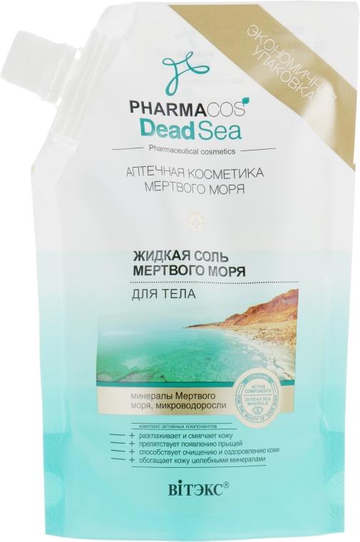 Жидкая соль Мертвого моря - Витэкс Dead Sea Salt
