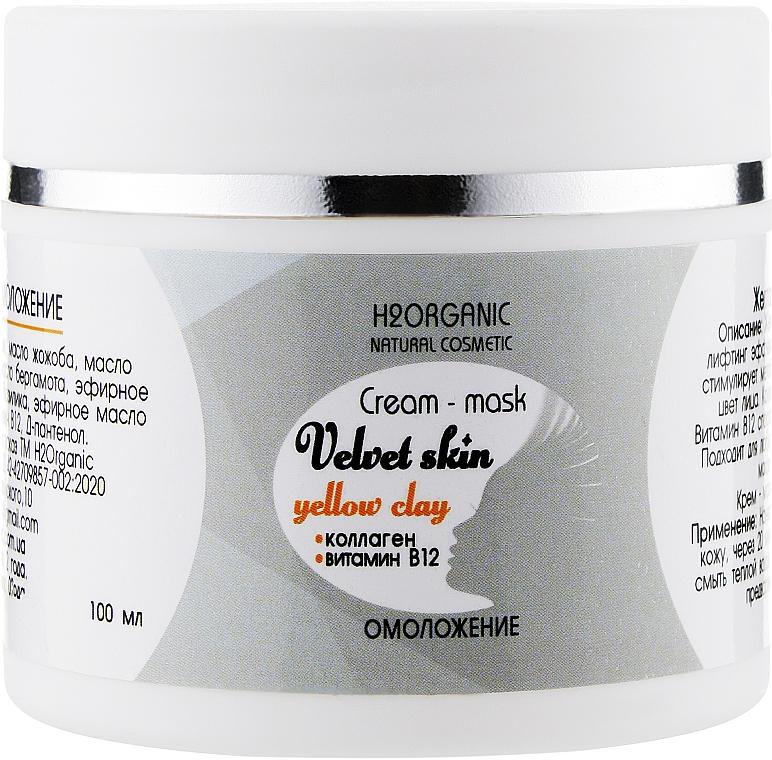 "Крем-маска с желтой глиной ""Омоложение"" - H2Organic Natural Cosmetic Cream-mask Velvet Skin Yellow Clay"
