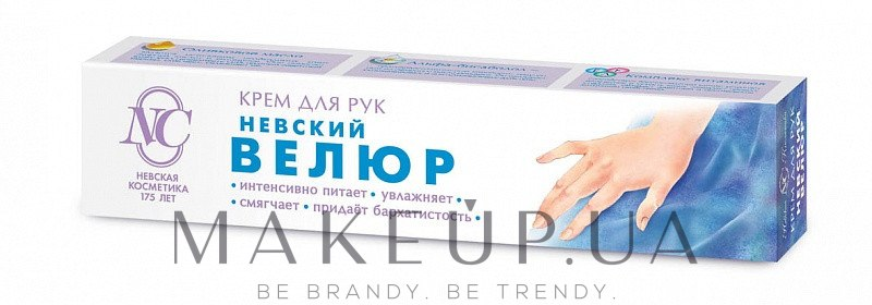 Крем невская косметика купить украина каталог avon просмотр онлайн