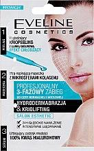 Духи, Парфюмерия, косметика 3-этапная процедура для кожи для нормальной и комбинированной кожи - Eveline Cosmetics Salon Esthetic