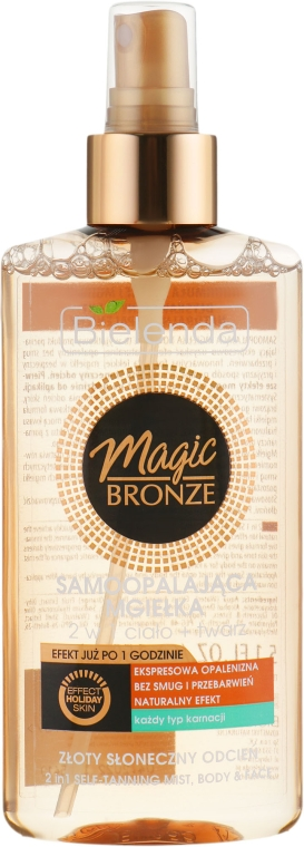 Спрей-автозагар для лица и тела - Bielenda Magic Bronze Self-tanning Mist 2 in 1