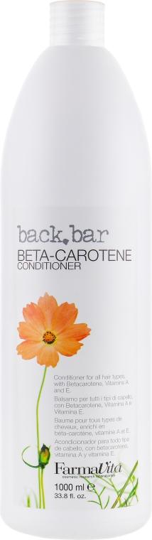 Кондиционер с бета-каротином - FarmaVita Back Bar Conditioner