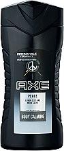 Духи, Парфюмерия, косметика Освежающий гель для душа - Axe Refreshing Peace Shower Gel