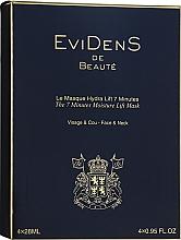 Духи, Парфюмерия, косметика 7-ми минутная увлажняющая и лифтинговая маска для лица и шеи - EviDenS De Beaute The 7 Minutes Moisture Lift Mask Sheet