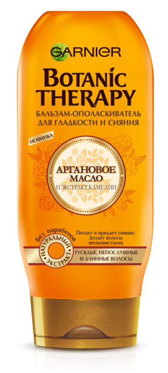 """Бальзам-ополіскувач для тьмяного неслухняного волосся """"Олія арганії та экстракт камелії"""" - Garnier Botanic Therapy — фото N1"""