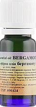 Духи, Парфюмерия, косметика Эфирное масло Бергамота - Argital Pure Essential Oil Bergamot