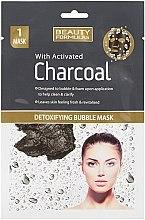 Духи, Парфюмерия, косметика Маска для лица - Beauty Formulas With Activated Charcoal Detoxifying Bubble Mask