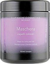 Духи, Парфюмерия, косметика Маска для защиты цвета и восстановления окрашенных волос - DCM Keratin Complex Mask For Coloured Hair