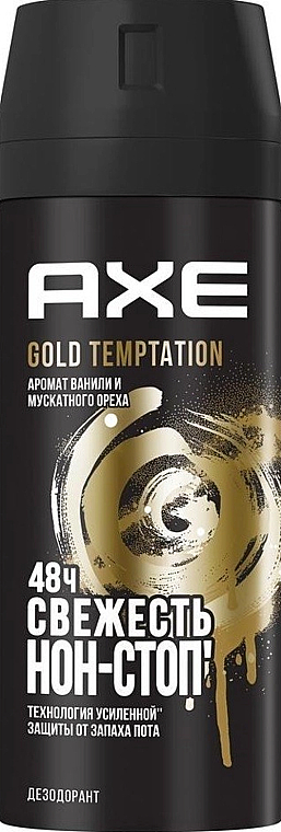 Антиперспірант-аерозоль - Axe Deodorant Bodyspray Gold Temptation — фото N1