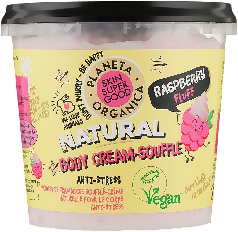 "Крем-суфле для тела ""Малина"" - Planeta Organica Anti-stress Organic Body Souffle Raspberry Fluff"