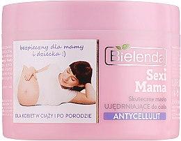 Духи, Парфюмерия, косметика Укрепляющее масло для тела - Bielenda Sexi Mama Body Oil