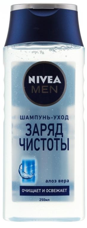 "Шампунь ""Заряд чистоты"" - Nivea For Men Pure Impact Shampoo"