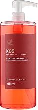 Духи, Парфюмерия, косметика Шампунь против выпадения волос - Kaaral K05 Hair Loss Shampoo