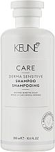 Духи, Парфюмерия, косметика Шампунь для чувствительной кожи головы - Keune Care Derma Sensitive Shampoo