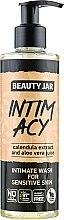 """Духи, Парфюмерия, косметика Интим-гель для чувствительной кожи """"Intim Acy"""" - Beauty Jar Intimate Wash For Sensetive Skin"""