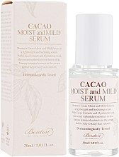 Духи, Парфюмерия, косметика Сыворотка с маслом какао - Benton Cacao Moist and Mild Serum