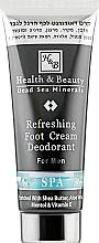 Парфумерія, косметика Освіжаючий крем-дезодорант для ніг - Health And Beauty Refreshing Foot Cream Deodorant For Men