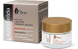 Духи, Парфюмерия, косметика Крем-эмульсия для лица - Ava Laboratorium Ava Mustela Emulsion