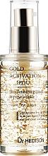 Духи, Парфюмерия, косметика Сыворотка для лица с коллоидным золотом - Dr.Hedison Gold Activation Ampoule Serum