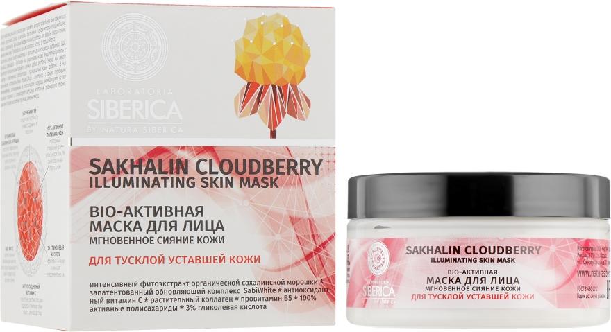 """Биоактивная маска для лица """"Мгновенное сияние кожи"""" - Natura Siberica Laboratoria"""