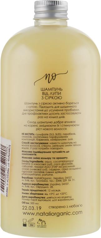 Шампунь від лупи, з сіркою - Natali Organic — фото N4