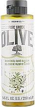Духи, Парфюмерия, косметика Гель для душа - Korres Pure Greek Olive