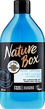 Духи, Парфюмерия, косметика Увлажняющий лосьон для тела - Nature Box Coconut Body Lotion