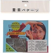 Духи, Парфюмерия, косметика Трафарет для бровей, размер А1, А2, А3, А4 - Magical Eyebrow Style