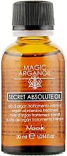 Духи, Парфюмерия, косметика Масло для интенсивного лечения - Nook Magic Arganoil Absolute Oil
