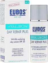 Духи, Парфюмерия, косметика Антивозрастной восстанавливающий дневной крем - Eubos Med Anti Age Hyaluron Day Repair Plus SPF20