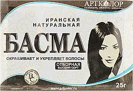 """Духи, Парфюмерия, косметика Басма для волос """"Иранская"""" - Артколор (бумажный пакет)"""