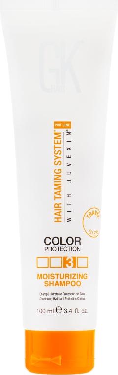 Увлажняющий шампунь - GKhair Moisturizing Shampoo