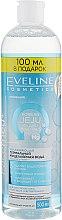 "Парфумерія, косметика Зволожувальна термальна міцелярна вода ""Jeju"" - Eveline Cosmetics Facemed+"